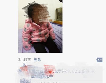 成都2岁女童走丢民警发朋友圈找人 母亲还在麻将桌上