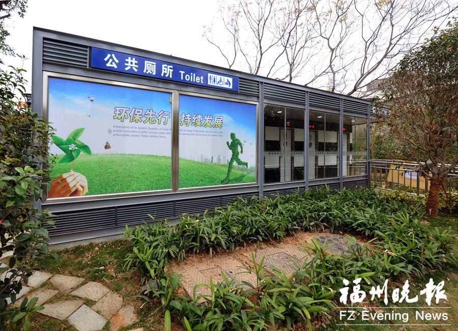 福州五城区公厕管理拟年内全面市场化