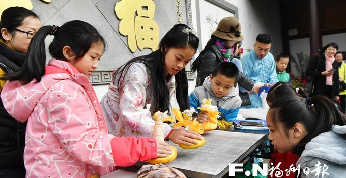 """福州:文化惠民大餐为新年增添""""文化味"""""""