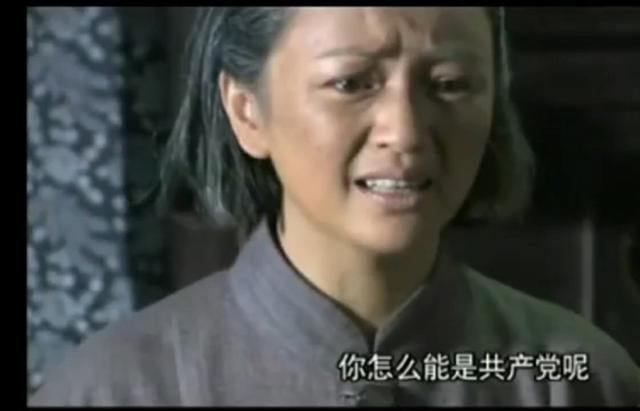 """《风筝》""""影子""""知道彼此身份后大笑!柳云龙成全,""""影子""""自杀!"""