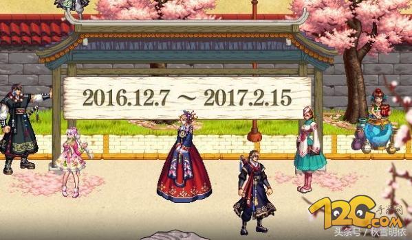 DNF2018春节礼包全职业时装外观预测汇总一览 春节套消息