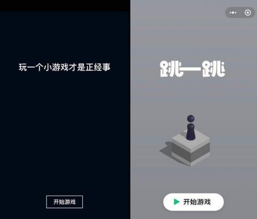 微信跳一跳辅助工具免费版下载 微信跳一跳距离指示器下载