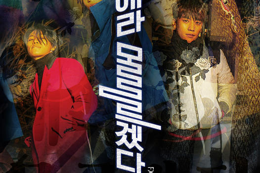 TOP将回归 BIGBANG五人将重新合体震惊大批粉丝