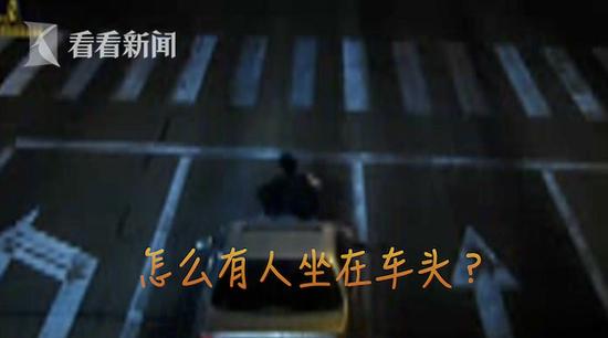 鄂尔多斯:夫妻车上吵架妻子反锁车门 丈夫坐引擎盖吓坏路人