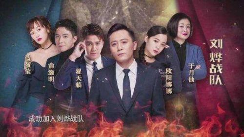 演员的诞生最新一期欧阳娜娜晋级 谭松韵于明加遗憾淘汰