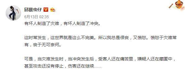 姜思达被撕竟然是因为不接受潜规则? 姜思达最新消息他怎么了