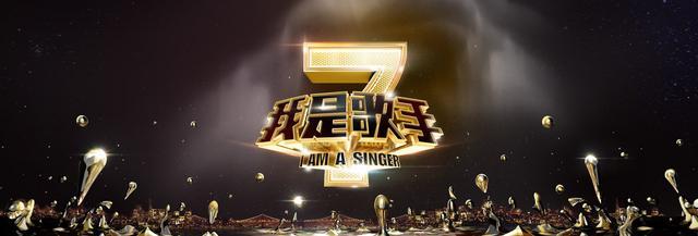 歌手2018正式录制什么时候播  2018歌手阵容会有谁