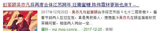 赵丽颖工作室发声明:否认使用30名替身和捆绑其他艺人的说法!
