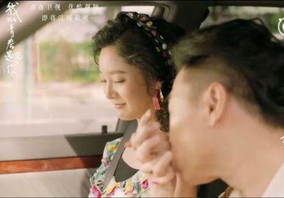 我的青春遇见你结局李来娣和刘强离婚了吗 徐岑子个人资料