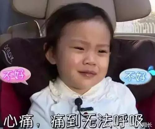 李小璐出轨pgone,贾乃亮大量删博,马苏回应现端倪