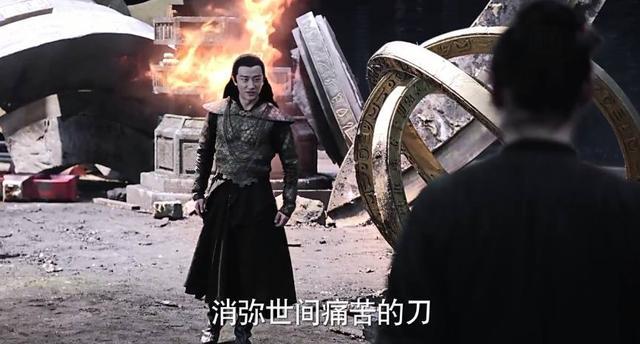 《海上牧云记》合戈成替死鬼,墨先生被秒杀,大boss原来是他!