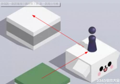 微信跳一跳距离指示器在哪下载 微信跳一跳距离指示器介绍