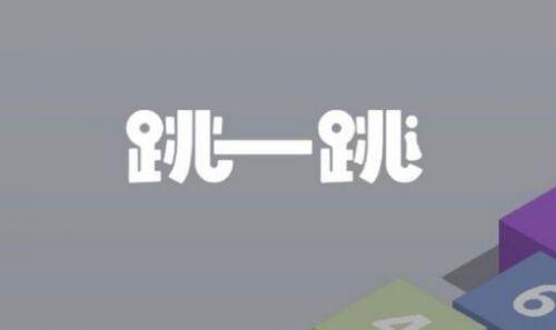 云顶集团4118.com 12