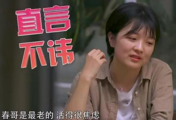 """《三个院子》林更新拒让房 陈小春秒变""""大哥脸"""" 大张伟怒赶人怎么回事"""
