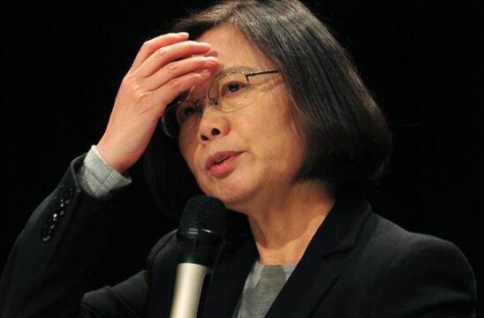 最新民调:近七成台湾民众不满蔡英文施政