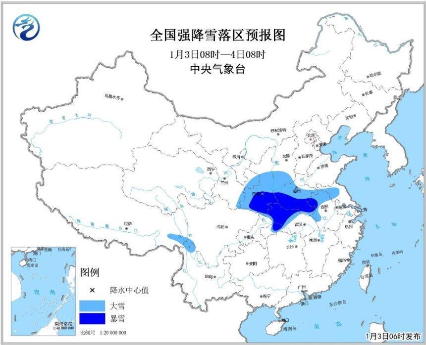 中央气象台发布暴雪黄色预警 陕西、河南局地有暴雪
