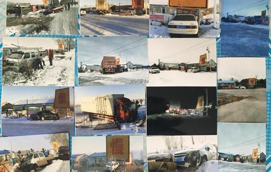 黑龙江一家人住马路直角拐弯旁 一年竟发生48起车祸