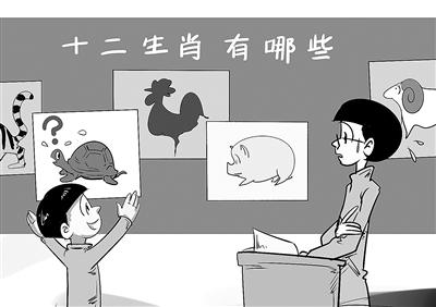 """""""新知""""受家长欢迎 传统文化教育更得做实做细"""