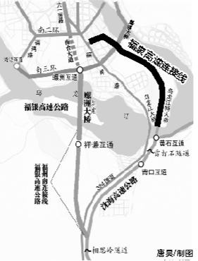 福泉高速连接线 启动拓宽改造