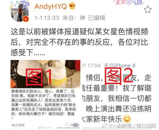 贾乃亮持续上线关注事件动态,删除圣诞微博,却遭PGONE粉丝怒骂