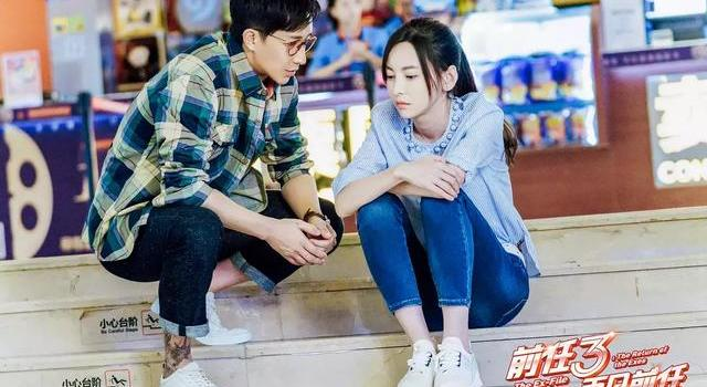前任3中的魅力让韩庚心碎,5亿电影女主是和陶喆有关系的选秀歌手