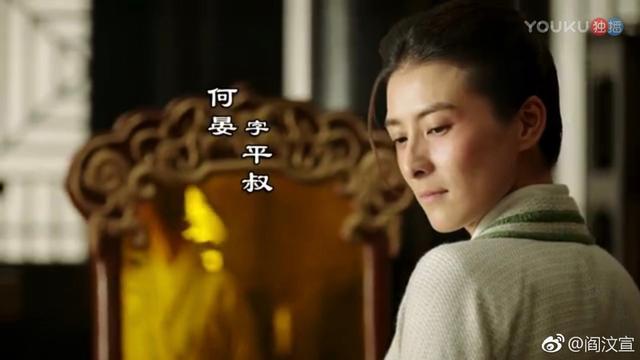 虎啸龙吟:吴秀波选了个女生给曹操当女婿,聪明人一眼就看出猫腻
