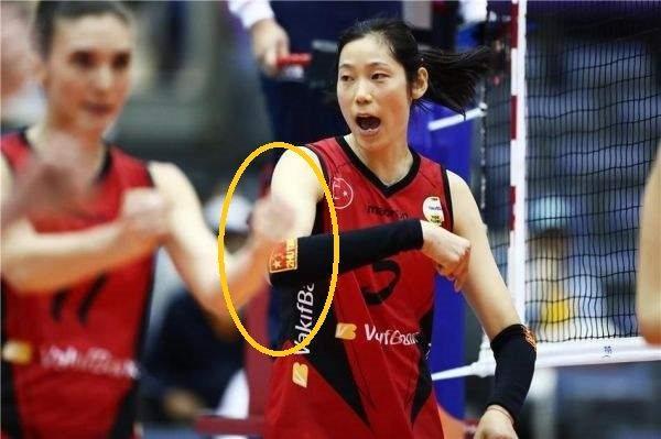 朱婷挡住的不是日本国旗 真相让网友更爱她