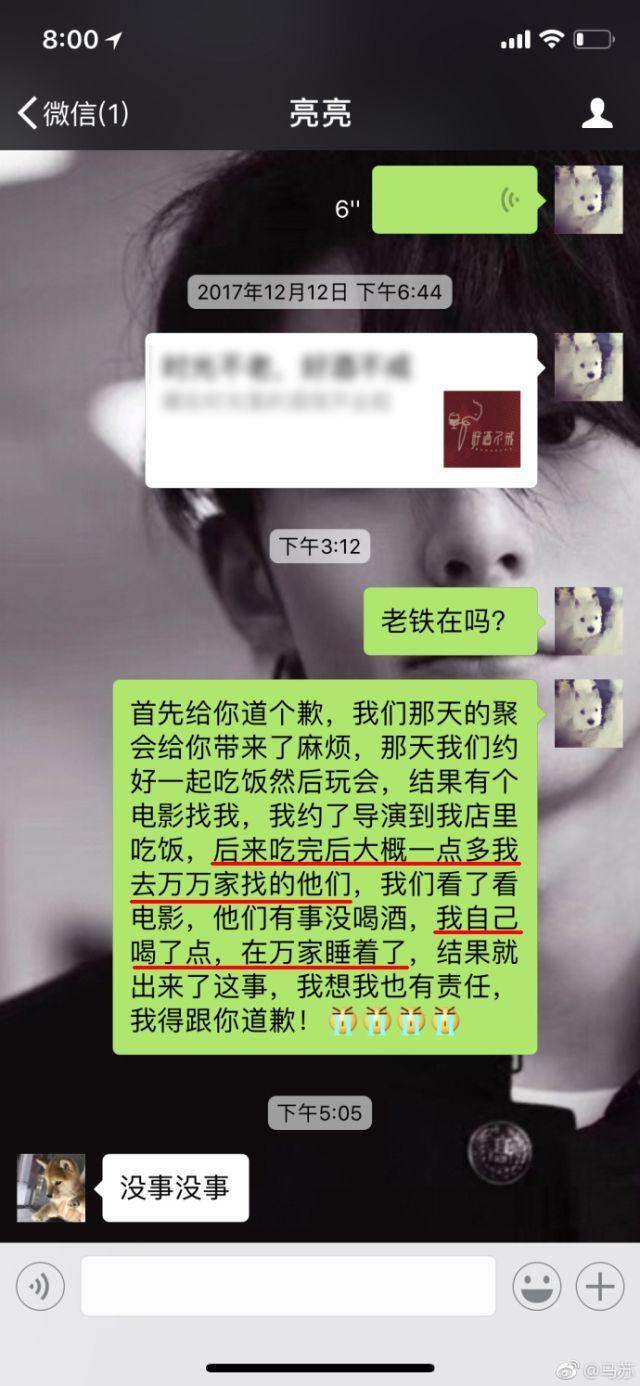 李小璐大长腿自拍照被扒出,网友开始担心甜馨了