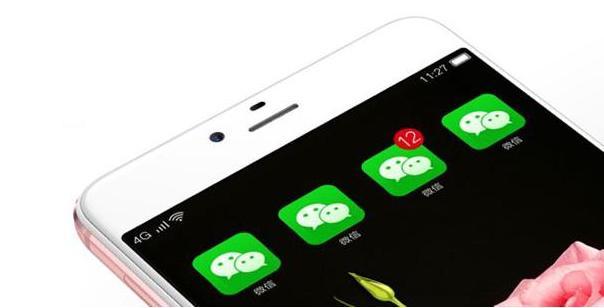 微信小游戏《跳一跳》滋生各种辅助工具,暗藏封号风险