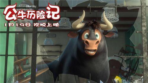 2018首部好莱坞动画《公牛历险记》曝开年预告