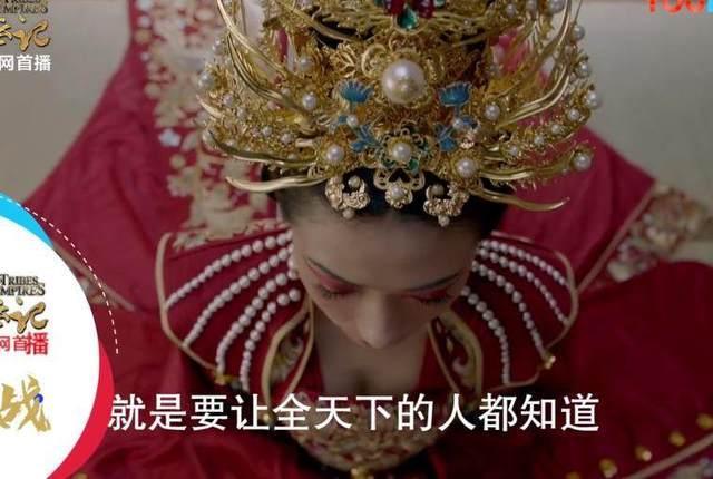 海上牧云记:姬公主凤冠霞帔当皇后,月漓被耍,网友:俩人都输了