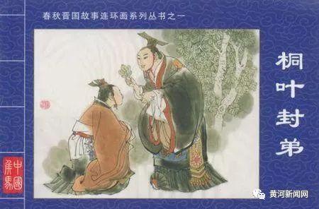 国家级非物质文化遗产——中阳剪纸