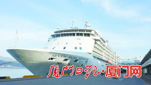 ca88亚洲城手机版下载_2018年首艘国际豪华邮轮靠泊厦门国际邮轮中心