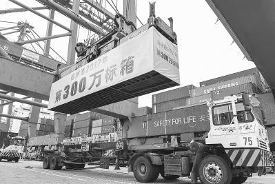 福州港集装箱年吞吐量 突破300万标箱