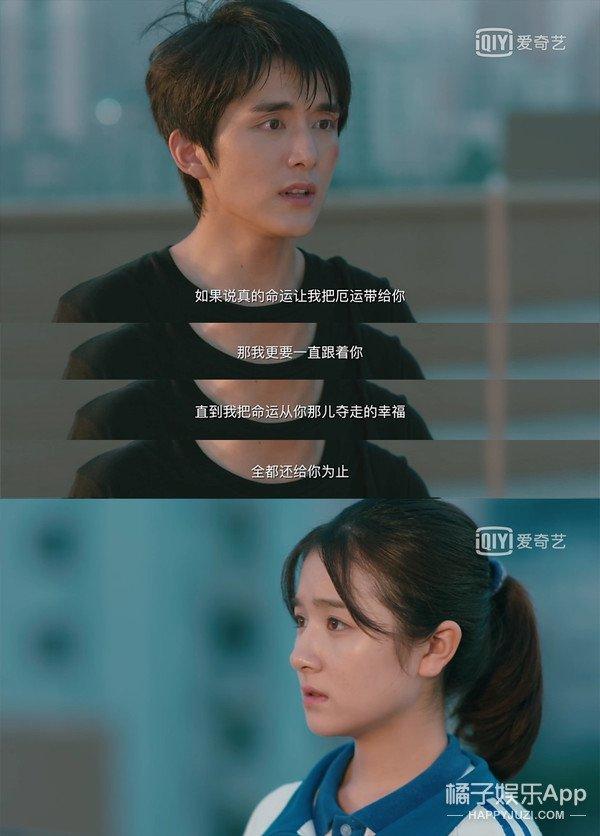 《你好旧时光》林杨余周周的恋爱日常承包了冬天最甜的糖