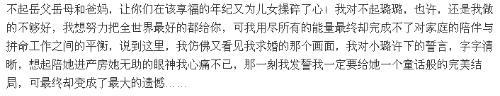 默认李小璐出轨后贾乃亮首次现身面对记者,三次鞠躬让网友很心疼