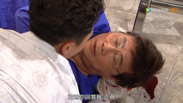 溏心风暴3结局曝光 大团圆有情人终成眷属