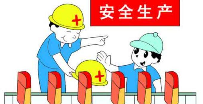 三明市政府安委会督查组到沙县考核督查2017年度安全生产工作