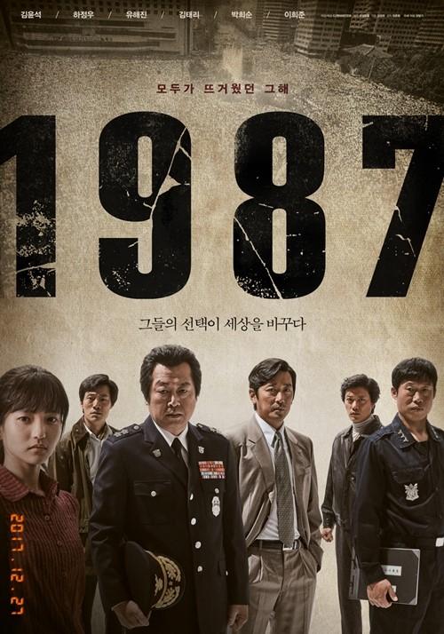 逆袭!韩国电影《1987》击败《》夺韩国票房冠军