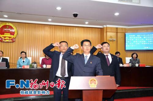 快讯!福州通过一批任免决定!福州市监察委副主任、委员产生!