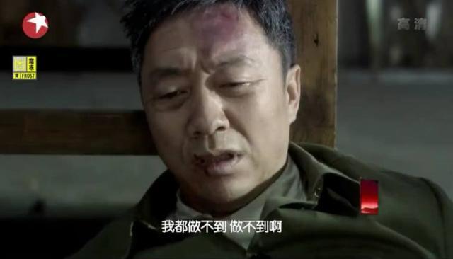 风筝:袁农到底爱不爱韩冰 从他临死前说的话可以看出来!
