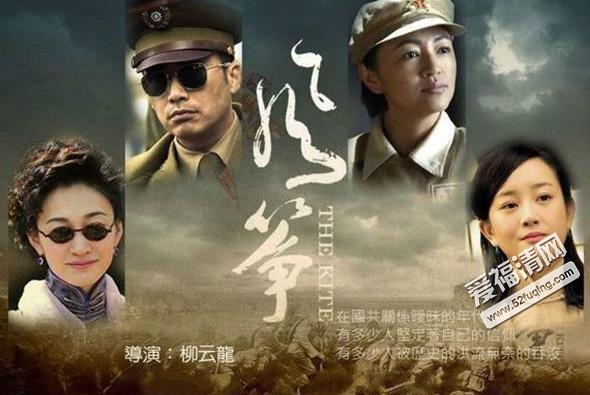 电视剧《风筝》真正的影子为什么是韩冰 大结局郑耀先重获自由?