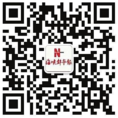 水仙花怎么雕 本周六福州金鸡山茉莉花台举办公益讲座