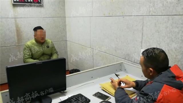 两女生免费洗脸遭强迫消费2.3万 美容店8人被拘