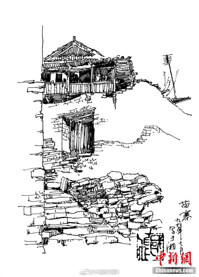"""长沙理工大学教授用手绘记录古村落""""前世今生"""""""