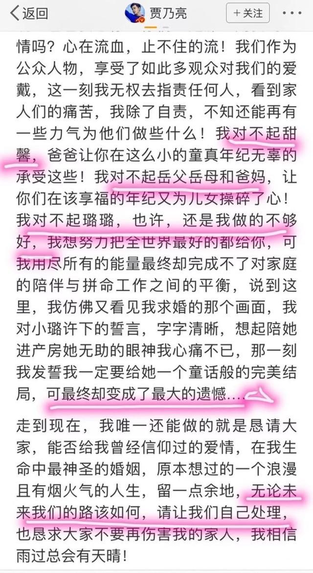 贾乃亮女儿5岁,甜馨变化程度堪称整容,李小璐基因果然强大?