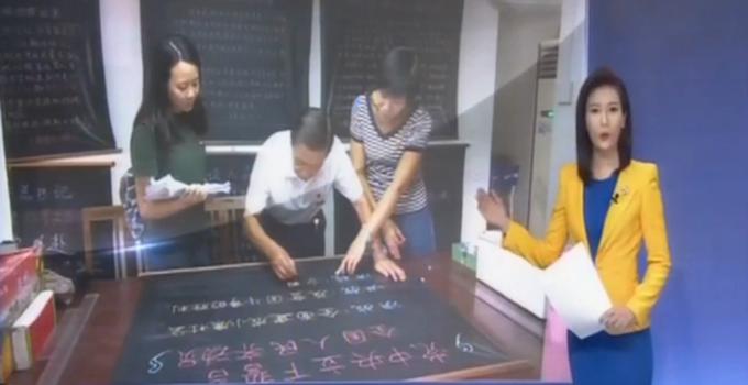 仓山:244支党员志愿者服务队在行动