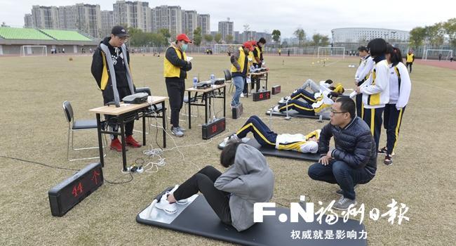 福州中考体育实境模拟测试举行
