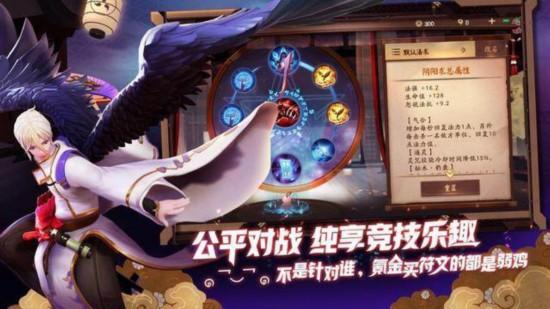 决战平安京:玩家评选最秀英雄 第一竟然不是妖刀姬