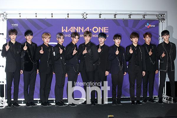 韩国男团WannaOne出演《看见你的声音》 将于2月中旬录制